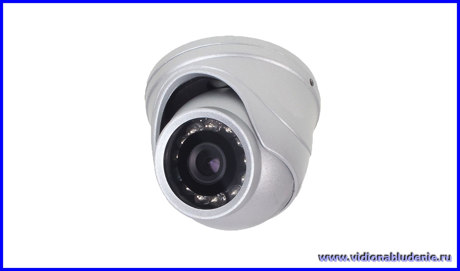 Оборудование для видеонаблюдения. Полный ассортимент оборудования в Новых Бурасах.